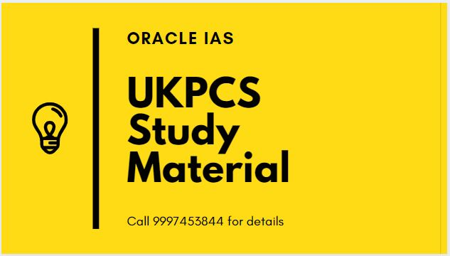 Free Study Material for UKPCS